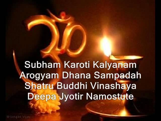 Lighting The L& In Hindi Best 2017 & Lighting The Lamp In Hindi u2013 Best Lamp 2017 azcodes.com
