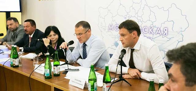 Муниципалитеты объединяются в вопросе привлечения инвестиций Сергиев Посад