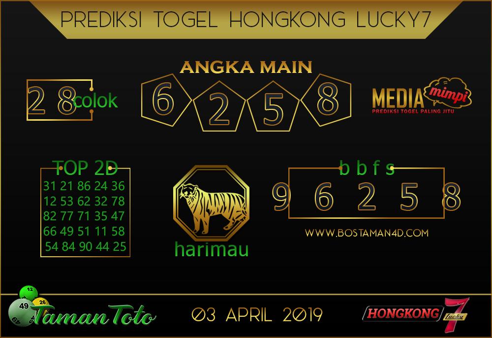 Prediksi Togel HONGKONG LUCKY 7 TAMAN TOTO 03 APRIL 2019