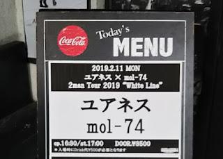 """ユアネス × mol-74 ツアー2019 """"White Line""""  @金沢"""