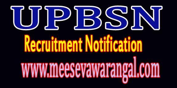 UPBSN (Uttar Pradesh Bhumi Sudhar Nigam) Recruitment Notification 2016