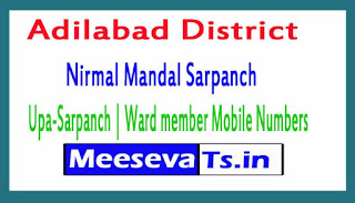 Nirmal Mandal Sarpanch | Upa-Sarpanch | Ward member Mobile Numbers List Adilabad District in Telangana State
