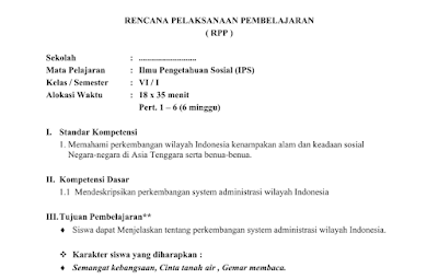 RPP Silabus Program Tahunan dan Program Semester KKM SK dan KD Kelas 6 SD Mapel IPS berkas MS Word