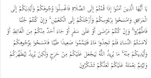 Rukun Berwudhu Lengkap Beserta Seluruh Doa dan Cara Wudhu yang Benar
