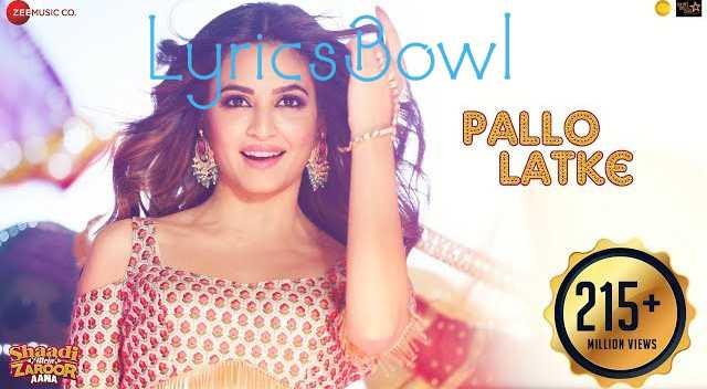 Pallo Latke Lyrics - Shaadi Mein Zaroor Aana | LyricsBowl