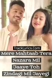 song-quotes-2018-zindagi-mil-jayegi-lyrics-text-image-pic
