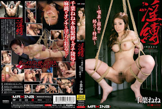 MXGS-857 Horny Bondage ~ Nodooku And Entangled In The Face Semen – Nene Chiba