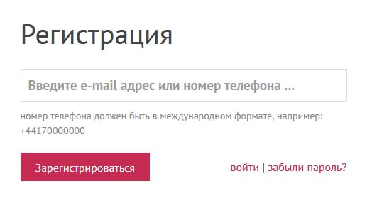 Регистрация в ePayCore
