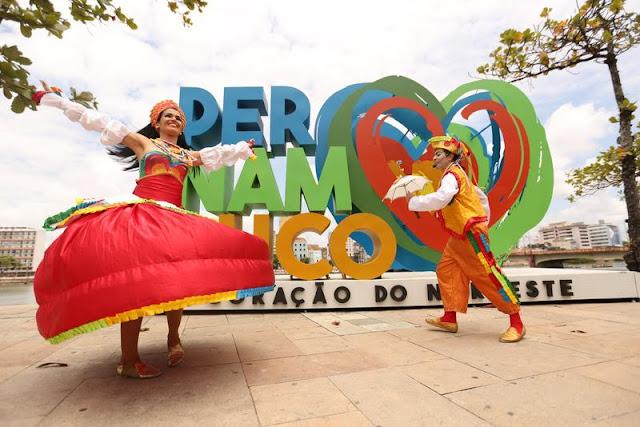 """Cais da Alfândega ganha letreiro da campanha """"Pernambuco Coração do Nordeste"""""""