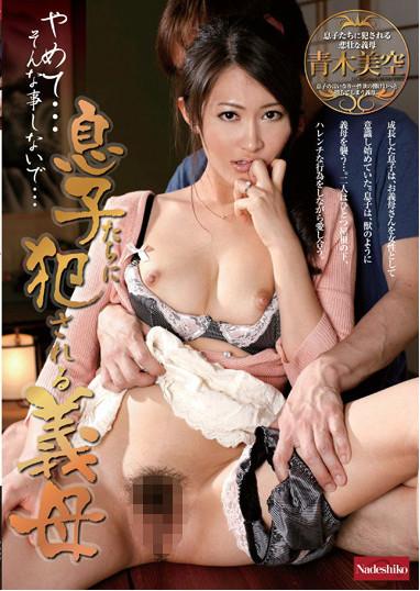 Sayama ai premature ejaculation education dmmcojp - 2 2