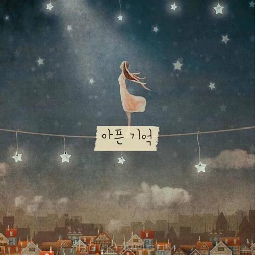 MAKTOOB – 아픈 기억 – Single