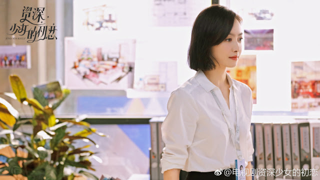 Find Yourself Chinese romance drama   Victoria Song