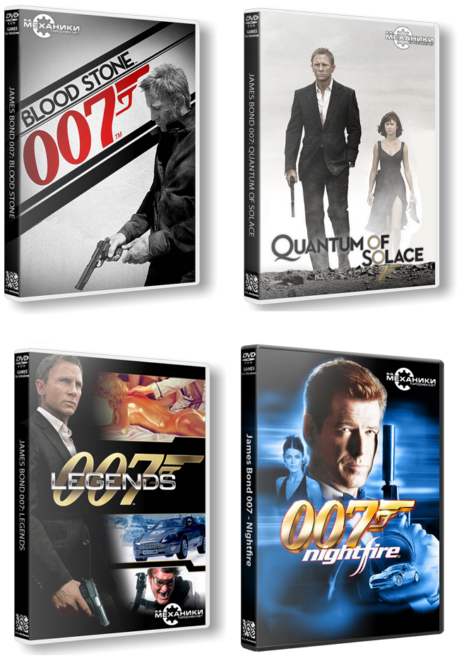 James Bond - 007 Anthology