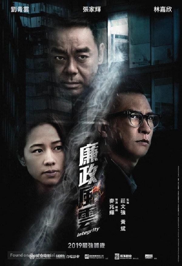 Phim sóng gió chính trương Hong Kong