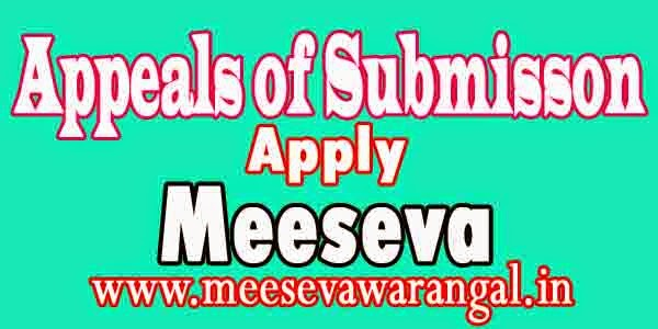 Appeals Submission Apply in Meeseva