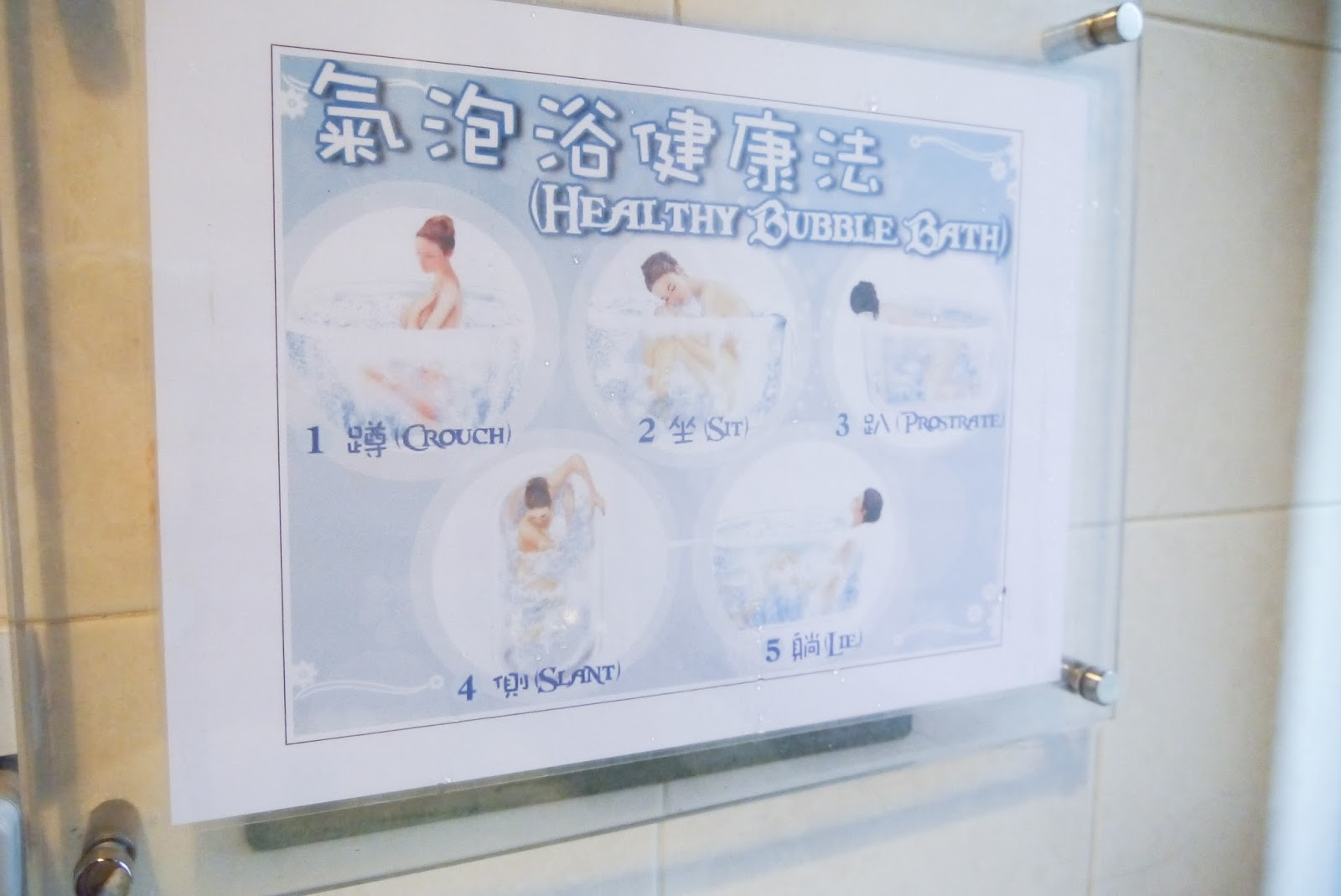 Beauty Treatment Review] Wellness First: Ultrasonic Hydrotherapy ...