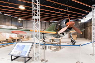Museu da Aviação de Aichi