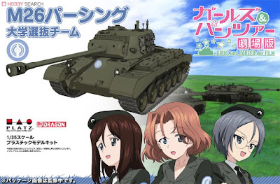 Girls und Panzer Movie - VietSub (2015)
