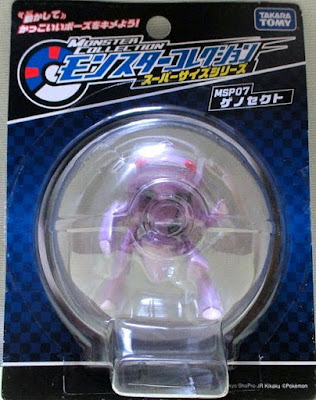 Genesect figure with Shock Drive Takara Tomy Monster Collection super size MSP series