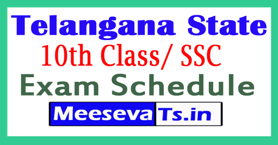 TS 10th Class Time Table 2018 - Telangana SSC 10th Exam Schedule / Time Table