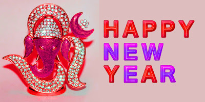 New Year 2017 Quotes Ecards Messages Greetings