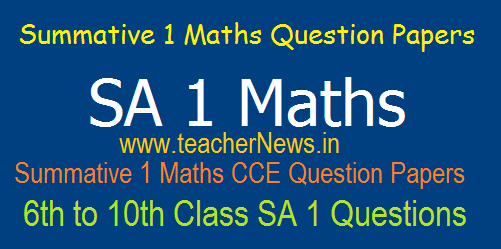 Summative 1/ SA 1 Maths CCE Question Papers 6th, 7th, 8th, 9th, 10th Class Summative 1 Questions
