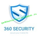 Антивирус для Андроид 360 Security