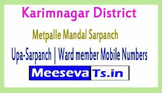 Metpalle Mandal Sarpanch | Upa-Sarpanch | Ward member Mobile Numbers List Karimnagar District in Telangana State