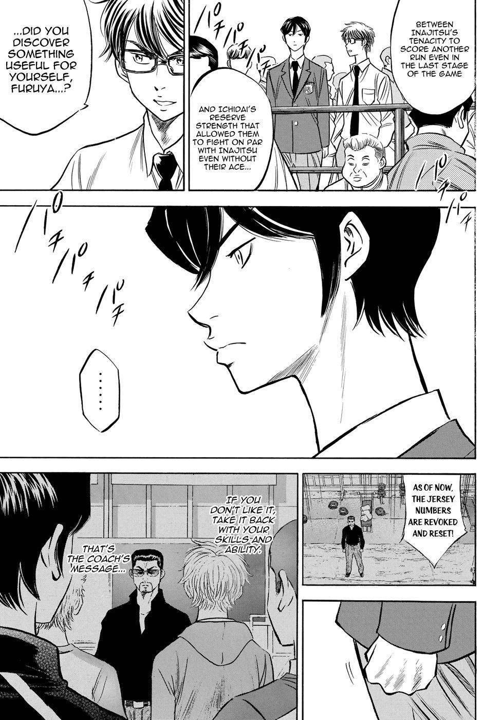 Daiya no A - Act II - Chapter 51