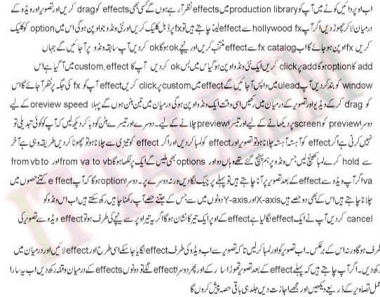 video editing course training  urdu class 2