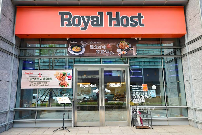 Royal-Host-35.jpg