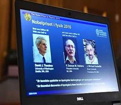 ثلاثى بريطانى يفوزون  بجائزة نوبل للفيزياء للعام 2016