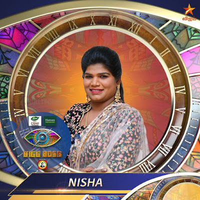 Aranthangi Nisha is the twelfth entry into the Bigg Boss house