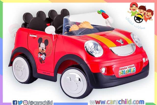 سيارات اطفال كهربائية صغيرة قابلة للشحن