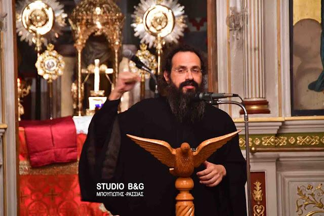 Ομιλία του π. Σπυρίδωνα Βασιλάκου στο Μαλαντρένι Αργολίδας (βίντεο)