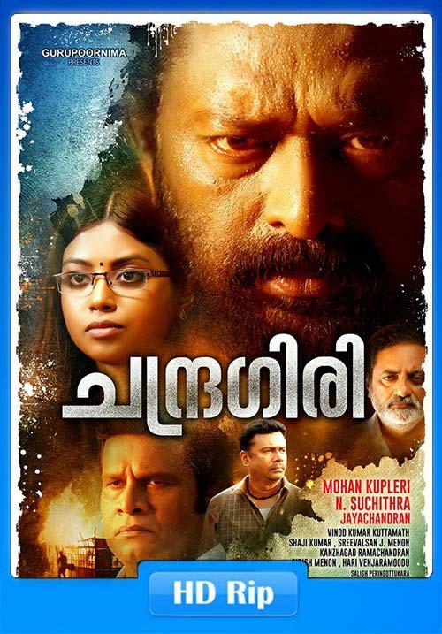 Chandragiri 2018 Malayalam 720p HDRip x264 | 480p 300MB | 100MB HEVC Poster