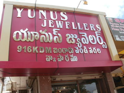 JEWELLERY SHOPS IN RAJAMPET,KADAPA DIST