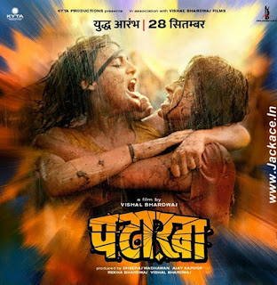 Pataakha First Look Poster 4