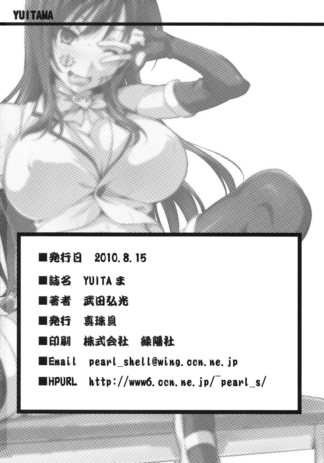 - Thầy giáo thôi miên và hiếp dâm nữ sinh - Truyện Hentai