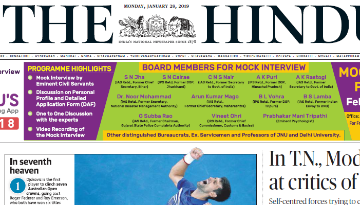 The Hindu ePaper Download 28th January 2019