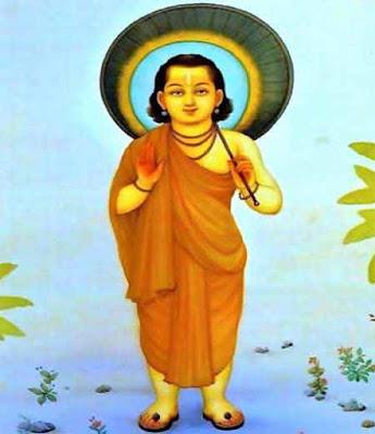 Vaman Dwadasi Puja