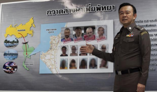 Полиция Таиланда разыскивает бандитов из России