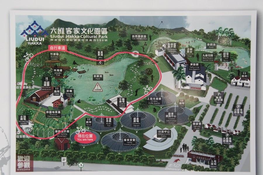 屏東內埔 - 六堆客家文化園區 - 晨昏攜手散步的好地方 :: 阿舍的精彩生活