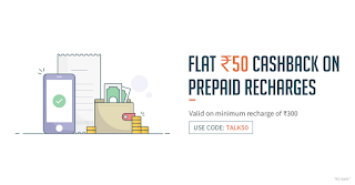 Freecharge Flat Rs.50 off on Recharge for all user