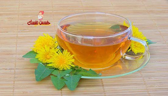 شاي الهندباء للتخلص من الكرش