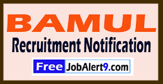 BAMUL Bangalore Urban, Rural Recruitment 2017 Last Date 10-08-2017