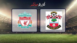 مشاهدة مباراة ليفربول وساوثهامتون بث مباشر 05-04-2019 الدوري الانجليزي