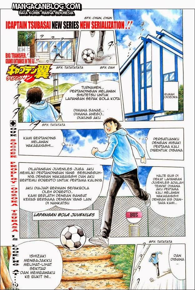 img000001 Captain Tsubasa: Rising Sun   01