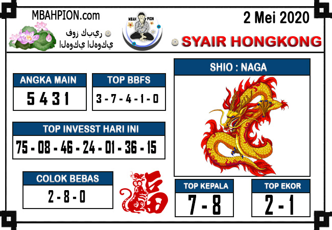 syair hongkong mbahpion