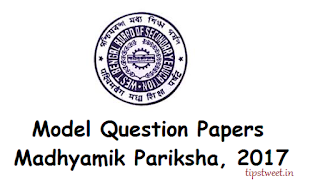 MADHYAMIK 2017 SAMPLE QUESTION PAPER